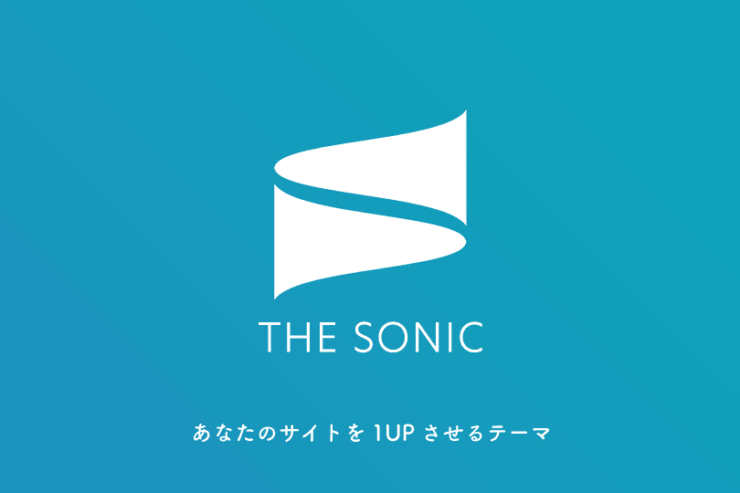 thesonic-wordpress-theme