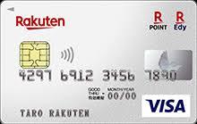 リクシル(LIXIL)玄関ドア用のカードキーを紛失した際の再登録方法2