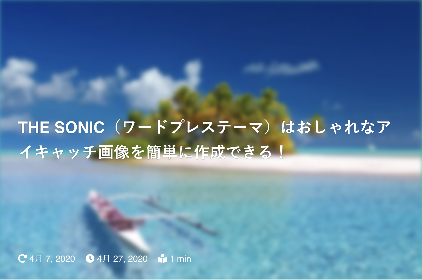 thesonic-eyecatch5