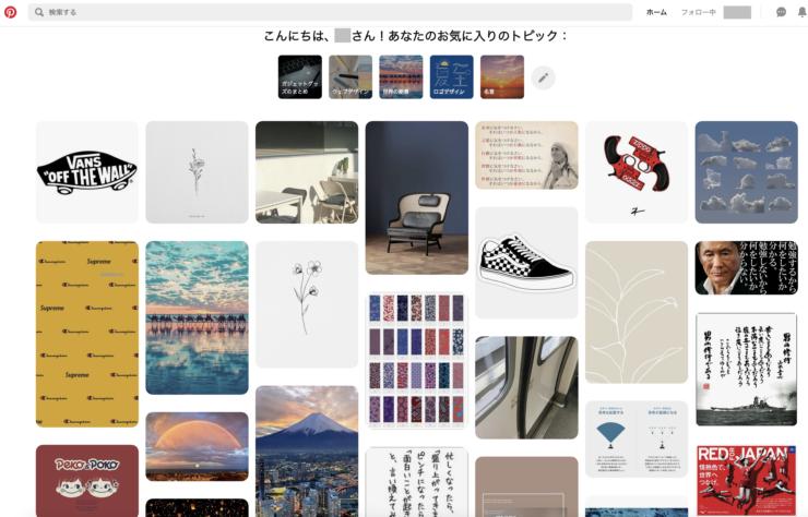 WordPress(ワードプレス)テーマTHE SONICのピンタレスト設定(1)