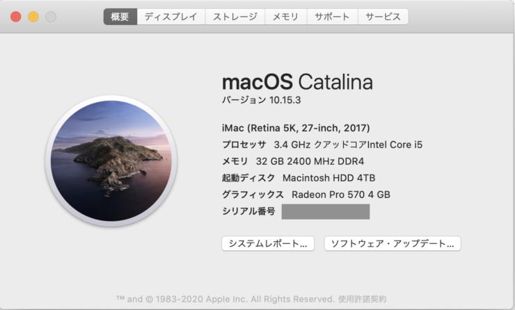 古いmac(iMacやMacbook)をサブディスプレイ・モニターにしてデュアルディスプレイを構築し、在宅ワークや在宅勤務の作業効率を上げるアップさせる方法4