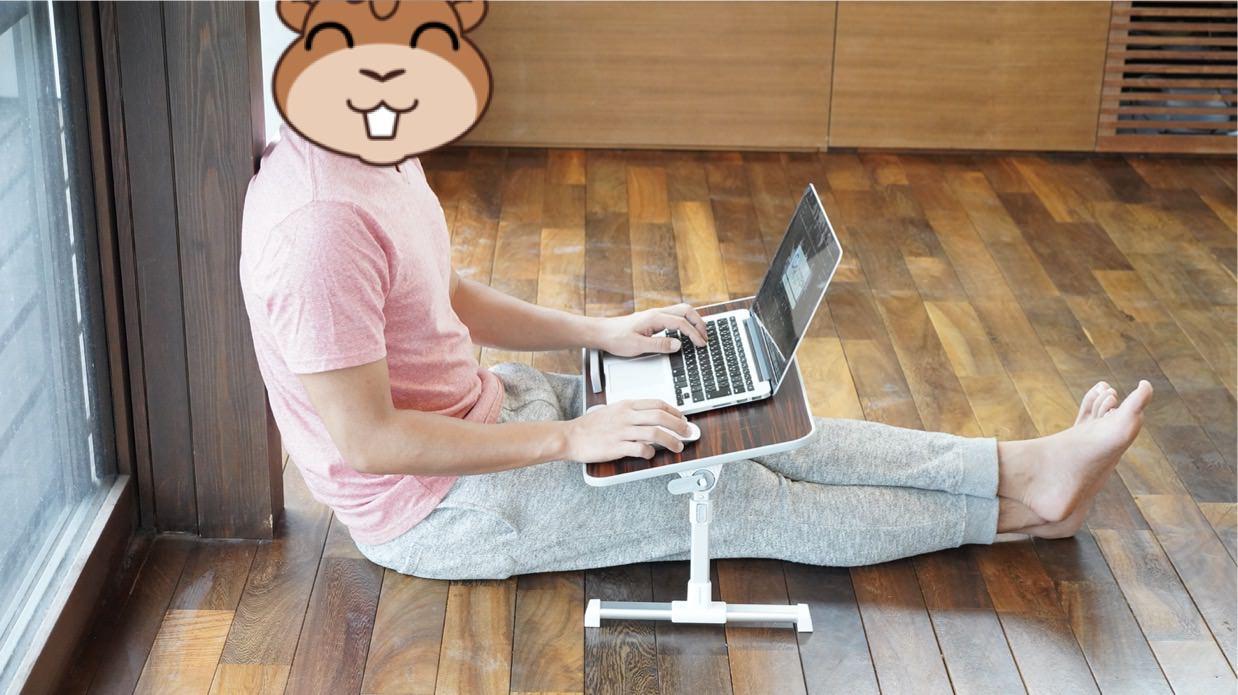 ソファやベッドでパソコン(ノートPC)の作業を姿勢良く行い、膝での作業をなくす最適なテーブル・スタンド9